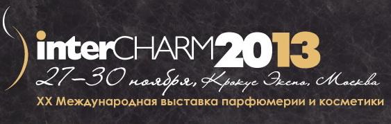 intersharm2013-2