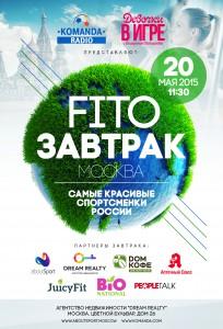 2015-05-20_FITO_zavtrak